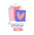 valentine s day sale shopping bags with lettering vector image vector image