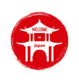 welcome to japan grunge emblem vector image vector image