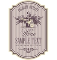 wine retro label vector image vector image