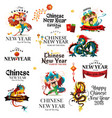 new year of the dog 2018 - lettering cards on vector image