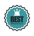 best product sticker and promotional marketing tag vector image vector image
