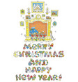 christmas card with gifts and a fireplace vector image vector image