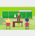math lesson teacher and pupil school vector image vector image