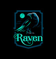 a raven is standing vector image vector image