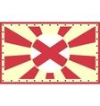 Alabama state sun rays banner vector image