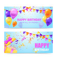 birthday party banners vector image vector image