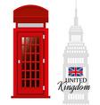 British design vector image vector image