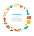 cartoon gardening equipment banner card circle vector image vector image