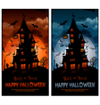 halloween night background with haunted house and vector image