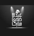 muslim holiday eid al-adha mubarak design vector image vector image