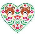 scandinavian heart with two bears in love design vector image vector image