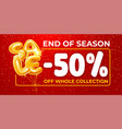seasonal sale banner template vector image vector image