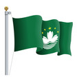 waving macau flag isolated on a white background vector image vector image