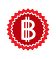 blockchain bitcoin crypto currency sign icon vector image