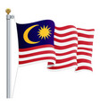 waving malaysia flag isolated on a white vector image