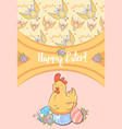cartoon happy easter festive card vector image vector image