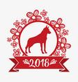 happy dog new year celebration vector image
