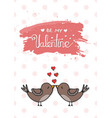 valentines day love card template vector image vector image