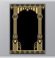 art deco greece columns motive vector image vector image