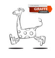 funny cute crazy giraffe jump on the white vector image