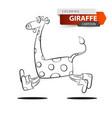 funny cute crazy giraffe jump on white vector image