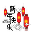 happy chinese new year background with lanterns an vector image