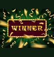 winner background with color gold glitter texture vector image vector image