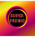 super sale shopping tag vector image