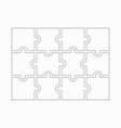 12 white puzzles vector image