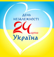 24th august ukraine independence day ua vector image vector image
