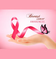 breast cancer awareness pink background vector image vector image
