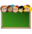 school board with children faces vector image