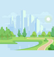 spring or summer nature and green trees in city vector image