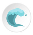wave icon circle vector image vector image
