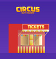 circus and cinema tickets booth shop vector image