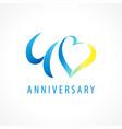 40 anniversary logo heart vector image
