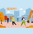 autumn city park walk vector image vector image