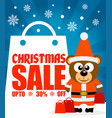 christmas sale background with funny bear vector image
