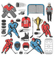 ice hockey players outfit team equipment vector image vector image