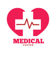 medical center poster with heart symbol vector image vector image