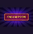 word champions vector image