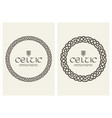 celtic knot braided frame border ornament a4 size vector image vector image