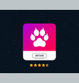 dog paw with clutches sign icon pets symbol vector image