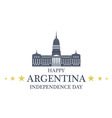 Independence Day Argentina vector image vector image