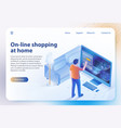 on-line shopping at home vector image