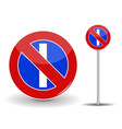 prohibiting parking red and blue road sign vector image