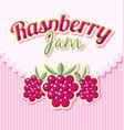 Raspberry jam label in retro style on striped
