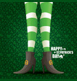 saint patrick day background vector image vector image