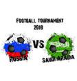 soccer game russia vs saudi arabia vector image vector image