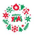 winter season greeting card template merry xmas vector image vector image